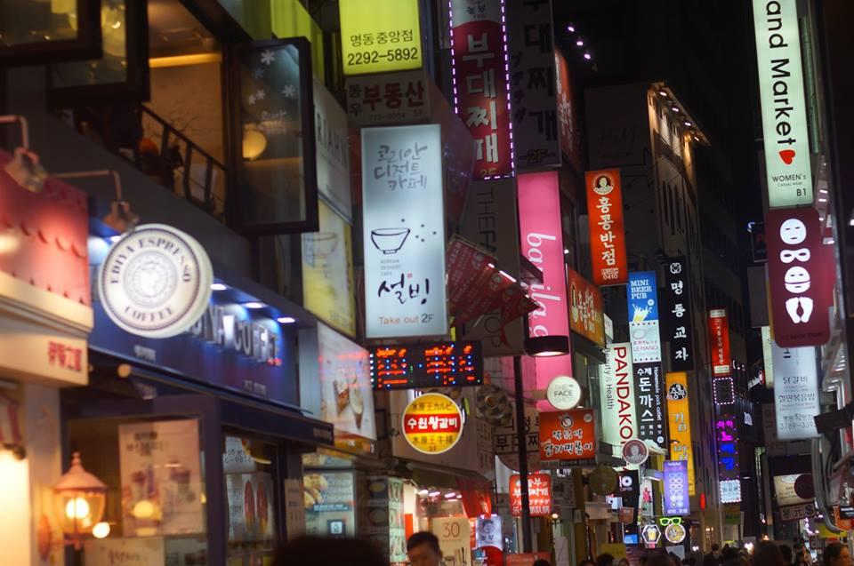 kinh-nghiem-du-lich-han-quoc-4 Kinh Nghiệm Du Lịch Hà Nội Seoul