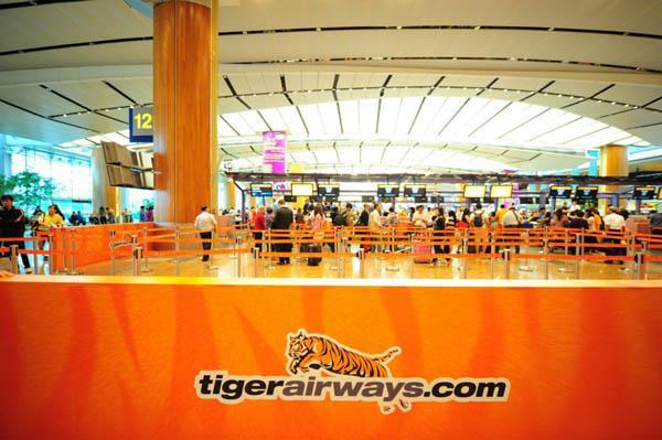 ga terminal 2 sân bay changi