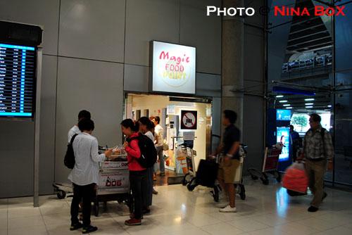 Tìm quán ăn rẻ ở sân bay Suvarnabhumi và Don Muang