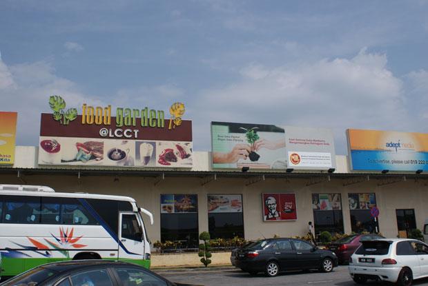 quán ăn ở sân bay LCCT