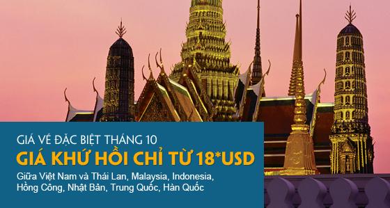 Vietnam Airlines bán vé rẻ quốc tế