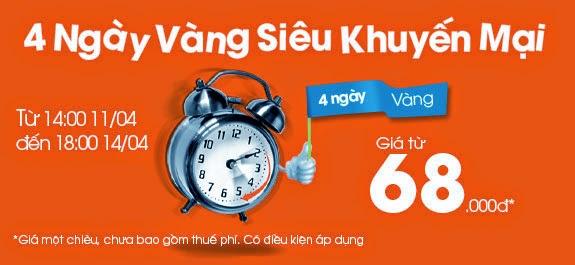 vé giá rẻ Tp.HCM - Đà Nẵng