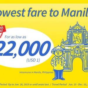 Vé siêu rẻ 1 USD của Cebu đang có kìa!