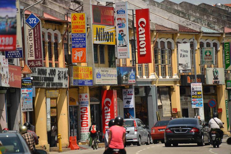 Đi bằng cách nào để tới đảo ngọc Penang?