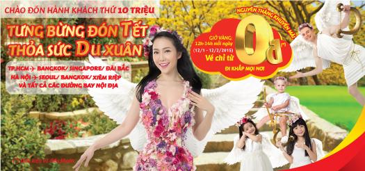 Săn vé máy bay giá rẻ 0 đồng của VietJetAir - Bay Nhé!