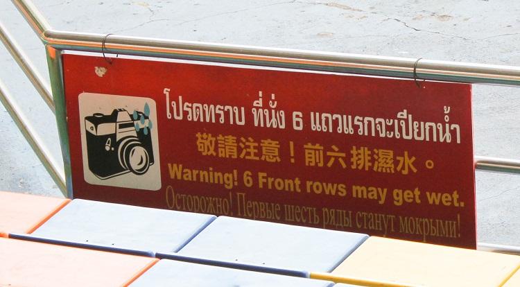 Bảng cảnh báo ngồi hàng nào để tránh bị ướt khi xem show ở Safari World tự đi Safari World