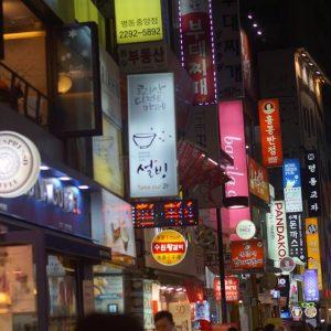 Kinh nghiệm du lịch Seoul: 8 triệu cho 4 ngày 3 đêm
