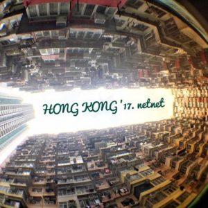 Kinh nghiệm Du lịch Hong Kong Part 1: 8 lần đi lại để xin VISA