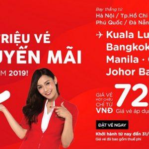 AirAsia chào năm 2019 với 1,9 triệu vé khuyến mãi