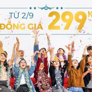 """Vietnam Airlines """"chơi sốc"""" bán vé nội địa đồng giá 299.000 đồng"""